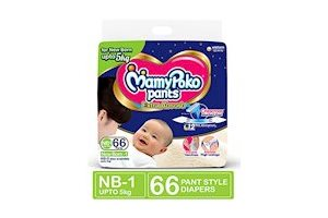 New-Born Diapers