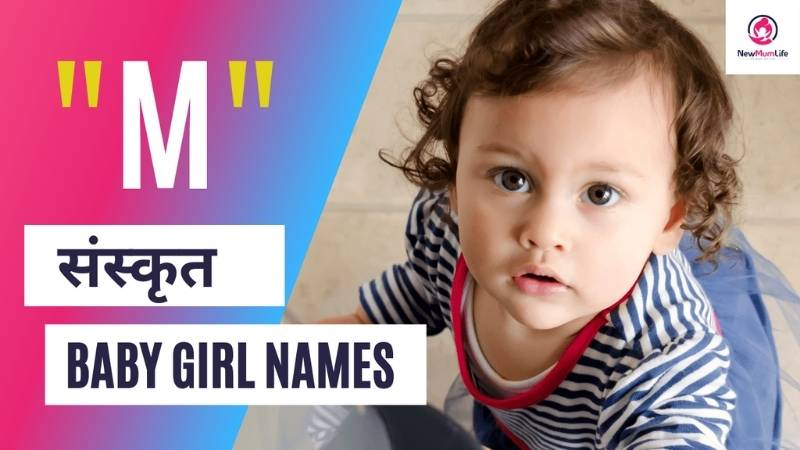 The Top 21 Baby Girl Names Starting With M in Sanskrit